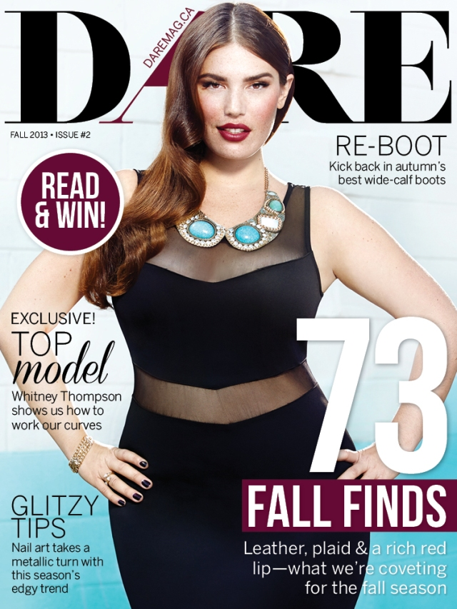 DARE_Fall2013_Cover